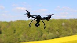 CNBC: Σύστημα προστασίας no-fly-zone για drones θα εγκαταστήσει  η Ελλάδα