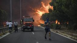 Ευρωπαϊκή απάντηση στις πυρκαγιές - Αναβαθμίζεται ο μηχανισμός