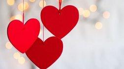 Απόψε κάνουν… χαλάστρα στα ερωτευμένα ζευγαράκια