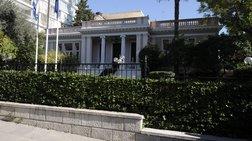 Μαξίμου: Οι προτάσεις του ΣΥΡΙΖΑ υπερψηφίστηκαν στο σύνολό τους