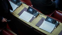 Κέρδη και ζημιές για την κυβέρνηση μετά την πρώτη ψηφοφορία