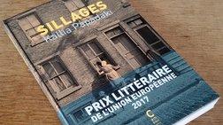"""Οι """"Δενδρίτες"""" της Κάλλιας Παπαδάκη κυκλοφόρησαν στα γαλλικά"""