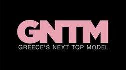 Παίκτρια του GNTM: Μία κατσαρίδα είναι πιο όμορφη από την Ειρήνη Ερμίδου