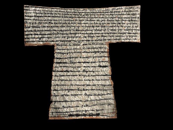 2. «Μανδύας του Νέσσου», σινική μελάνη και χαρτί, 175x 193ccm, 2018