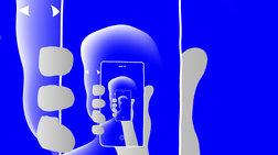Κάλεσμα Εθελοντών για το 15ο Επετειακό Athens Digital Arts Festival