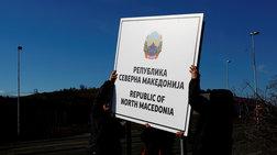 o-isis-sxediaze-tromokratiko-xtupima-sti-boreia-makedonia