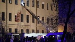 Ρωσία: Κατέρρευσαν τοίχοι πανεπιστημίου