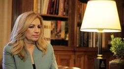 """Γεννηματά: Ο Τσίπρας κάνει delivery υπουργείων σε """"πρόθυμους"""""""