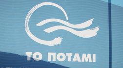 potami-sobaro-politiko-zitima-to-daneio-ston-polaki