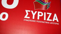 Αντιδράσεων συνέχεια στον ΣΥΡΙΖΑ για Μωραΐτη-Τόλκα