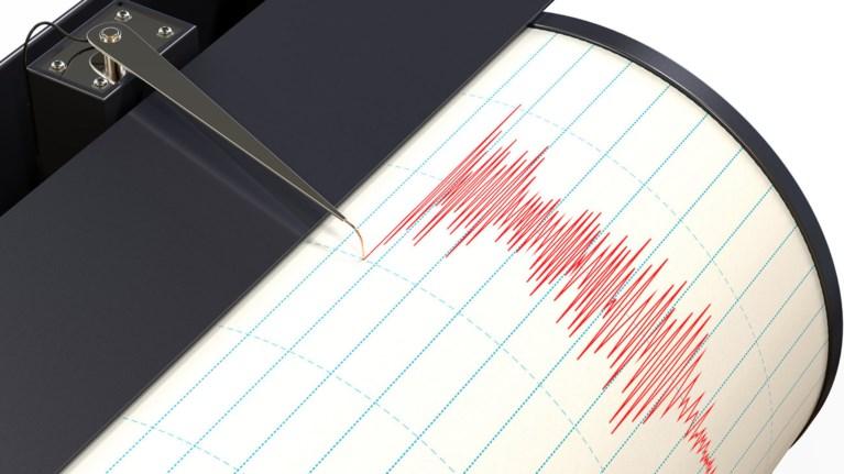 isxuri-seismiki-donisi-tarakounise-ti-lakwnia