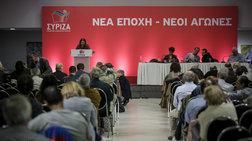 Νέες γκρίνιες και δυσφορία στον ΣΥΡΙΖΑ για τον ανασχηματισμό