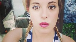 Πέθανε ξαφνικά στα 33 της χρόνια  η ηθοποιός Νίκη Λειβαδάρη
