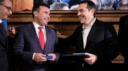 FAZ: Τσίπρας και Ζάεφ κατάφεραν αυτό που έμοιαζε αδύνατο