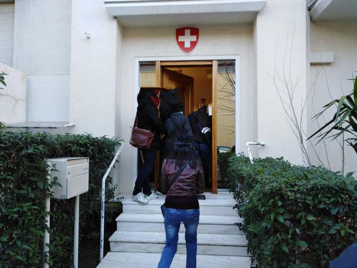 Έφοδος του Ρουβίκωνα στην ελβετική πρεσβεία στο Κολωνάκι, 10 προσαγωγές