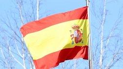 Πρόωρες εκλογές στην Ισπανία με τη ματιά των αναλυτών
