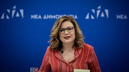 Αδειάζει Τζιτζικώστα η Σπυράκη: Η χώρα λέγεται Βόρεια Μακεδονία
