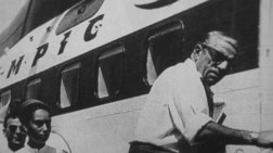 «Οι δολοφόνοι που ανατίναξαν το αεροπλάνο του Ωνάση κυκλοφορούν ελεύθεροι»