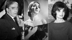 Είναι γεγονός: η ζωή του Ωνάση ανεβαίνει στο θέατρο- Οι πρωταγωνιστές
