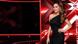 Αυτή είναι η κριτική επιτροπή του X-Factor- Έρχεται και κριτής έκπληξη