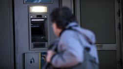 """Τα κόκκινα δάνεια φέρνουν """"μαχαίρι"""" στο επίδομα στέγασης"""