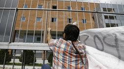 Εκθεση - κόλαφος για τις συνθήκες κράτησης μεταναστών στην Ελλάδα