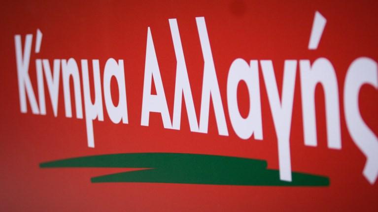 kinal-gia-polaki-katastaseis-madouro-me-methodous-mafias