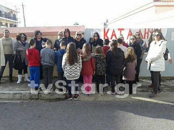 Κατάληψη σε δημοτικό σχολείο στην Κάρυστο-Χωρίς μόνιμη δασκάλα