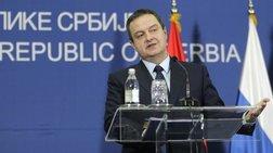 Σερβία-Κόσοβο: Η οριοθέτηση αποτελεί την επίσημη πρόταση του Βελιγραδίου