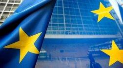 Φυλακή 4 χρόνια σε ανώτερο υπάλληλο της ΕΕ για βιασμό μέσα στην Κομισιόν