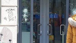 Επίθεση κουκουλοφόρων με βαριοπούλες σε τράπεζα στα Εξάρχεια