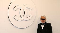 Η Βιρζινί Βιάρ αναλαμβάνει την καλλιτεχνική διεύθυνση του οίκου Chanel