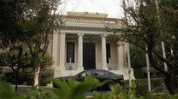 Μαξίμου: Η ΝΔ ομολογεί ότι χρειάζεται το μανδύα των μνημονίων