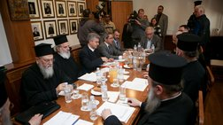 Ειδική Επιτροπή: Στην Ιερά Σύνοδο η τελική απόφαση για τη μισθοδοσία