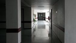 ΠΟΕΔΗΝ:Νέα κρούσματα ξυλοδαρμού εργαζομένων σε Νοσοκομεία