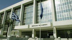 Παρέμβαση της Εισαγγελίας για τη συνομιλία Στουρνάρα - Πολάκη