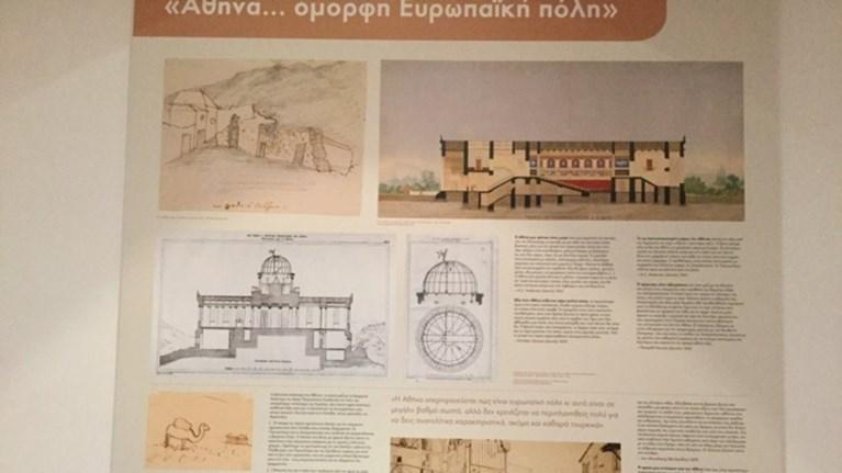 Όταν ο Χανς Κρίστιαν Άντερσεν έγραφε από την Αθήνα