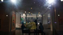 Ιταλία: Απάτη με πωλήσεις διαμαντιών - Εμπλέκονται τέσσερις τράπεζες