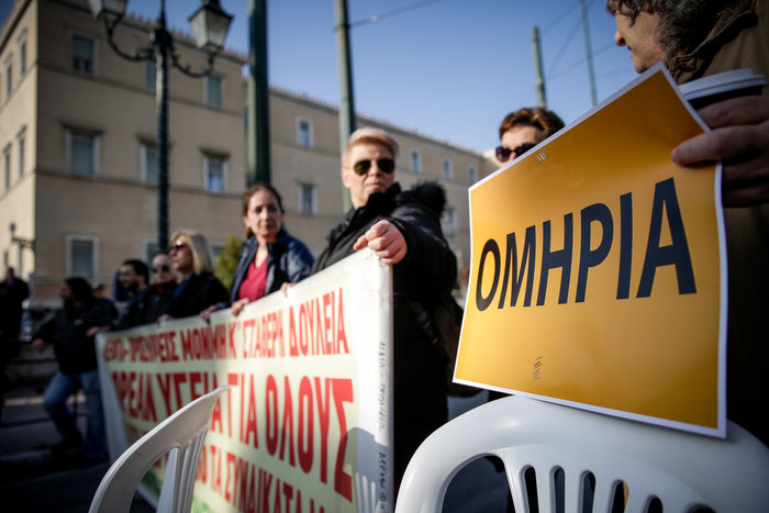 Καθιστική διαμαρτυρία στη Βουλή από καθαρίστριες του Δρομοκαΐτειου (φωτό) - εικόνα 3