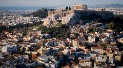 to-teixos-katw-apo-tin-akropoli---xtizoun-10orofa-ktiria