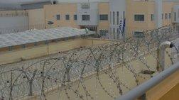 Δομοκός: Ισοβίτης μαχαίρωσε κρατούμενο στην Ε' Πτέρυγα