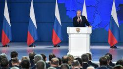 Πούτιν: «Θα στοχεύσουμε τις ΗΠΑ αν αναπτύξουν πυραύλους στην Ευρώπη»