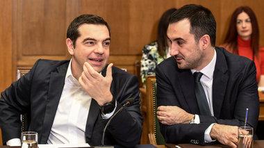 live-i-omilia-tsipra-sti-sunedriasi-tou-upourgikou-sumbouliou