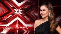 Αυτός είναι ο τέταρτος κριτής (μεγάλη) έκπληξη του X-Factor