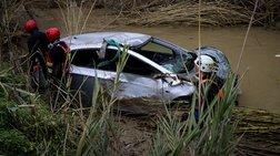 Κρήτη: Παρέμβαση εισαγγελέα για την τραγωδία στον Γεροποταμο