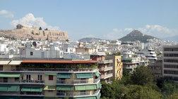 ΕΚΠΟΙΖΩ: Οι «κόφτες» στο νέο πλαίσιο για την πρώτη κατοικία