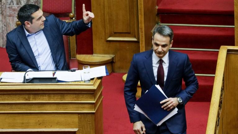 monomaxia-tsipra---mitsotaki-gia-ton-xwro-tou-kentrou