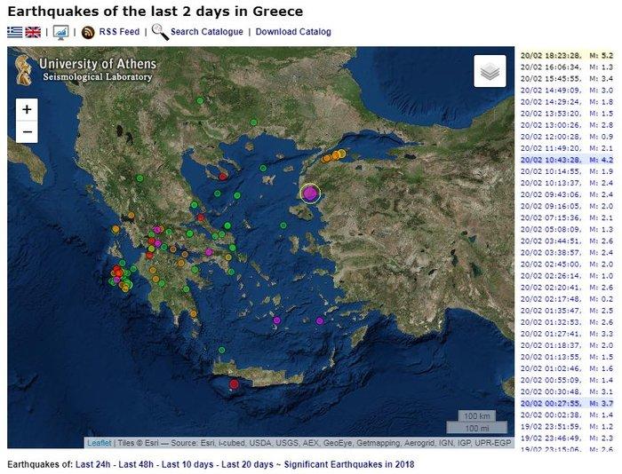Ισχυρός σεισμός στην Τουρκία - Ιδιαίτερα αισθητός στη Μυτιλήνη