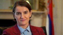 Σερβία: Ένα αγοράκι γέννησε η σύντροφος της πρωθυπουργού της χώρας
