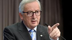 Γιούνκερ: Πρέπει να εξηγούμε γιατί είναι σημαντική η Ε.Ε.